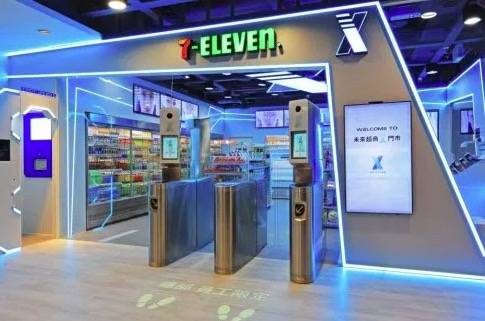 未来感十足,7-ELEVEN 无人便利店「X-STORE」落地台湾