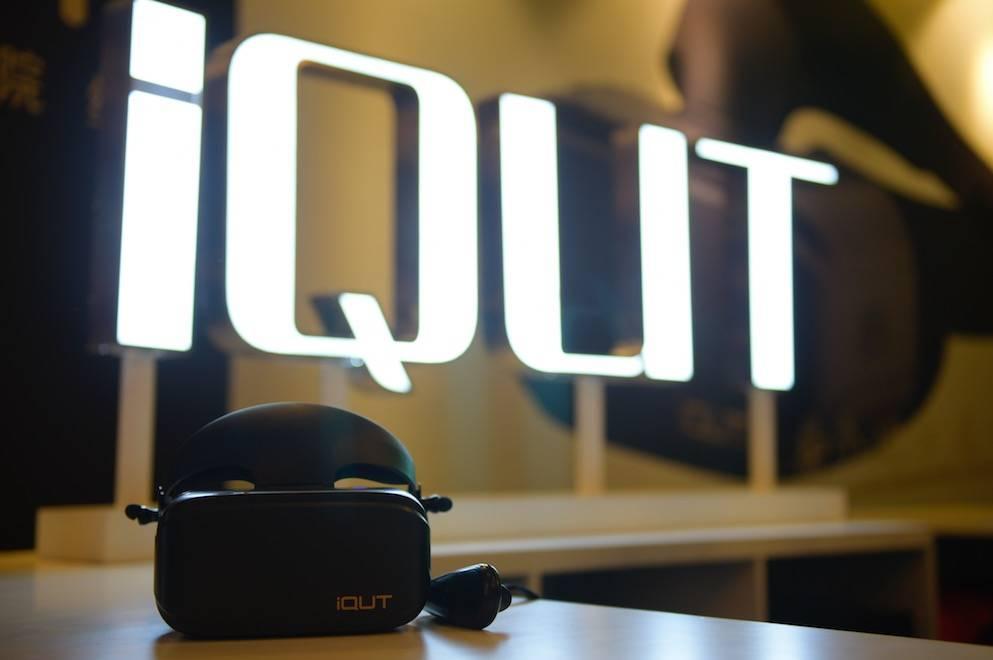 定义下一代观影平台:爱奇艺发布iQUT和奇遇VR一体机