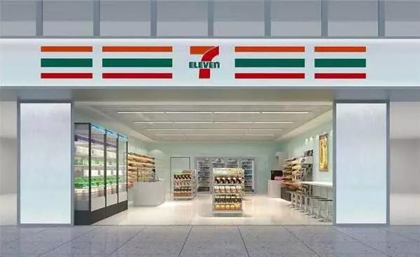 """中国本土便利店遍地开花,7-Eleven便利店入华为何""""水土不服""""?"""