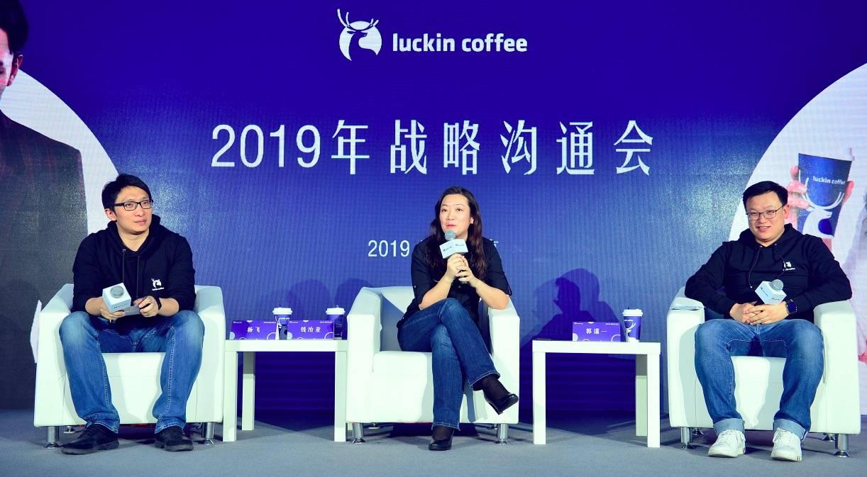 瑞幸推进中国咖啡行业 相信品质既进步