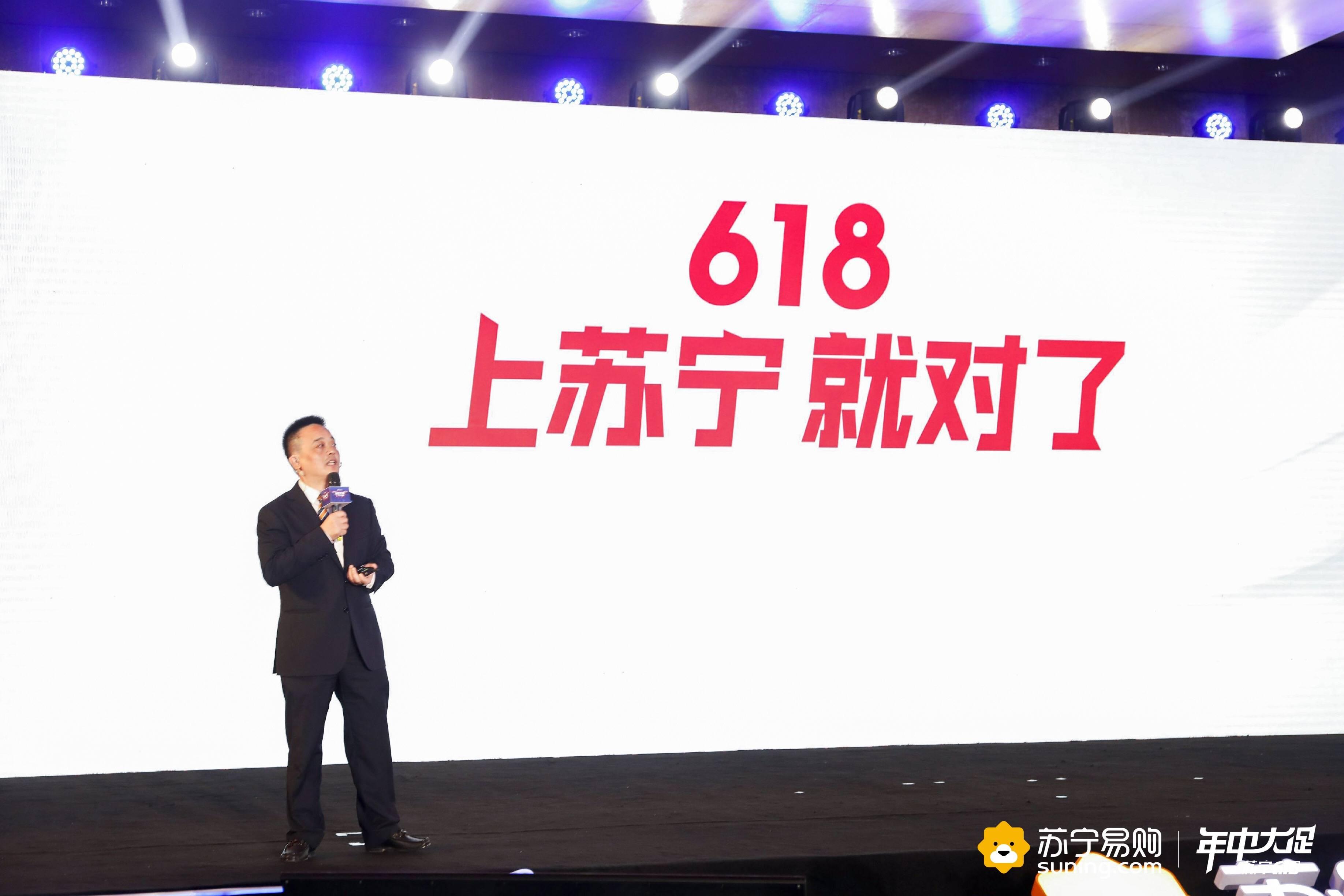 空调、啤酒、小龙虾打包销售 苏宁618跨界营销抢占C位