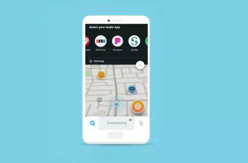 Waze for iOS现在允许你从Pandora播放音乐