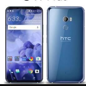 HTC 本月承诺将更新Android 9