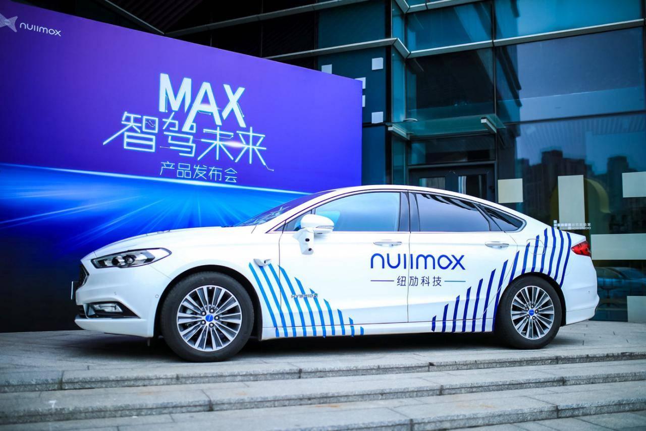 Nullmax发布乘用车前装方案 自动驾驶商用更近一步