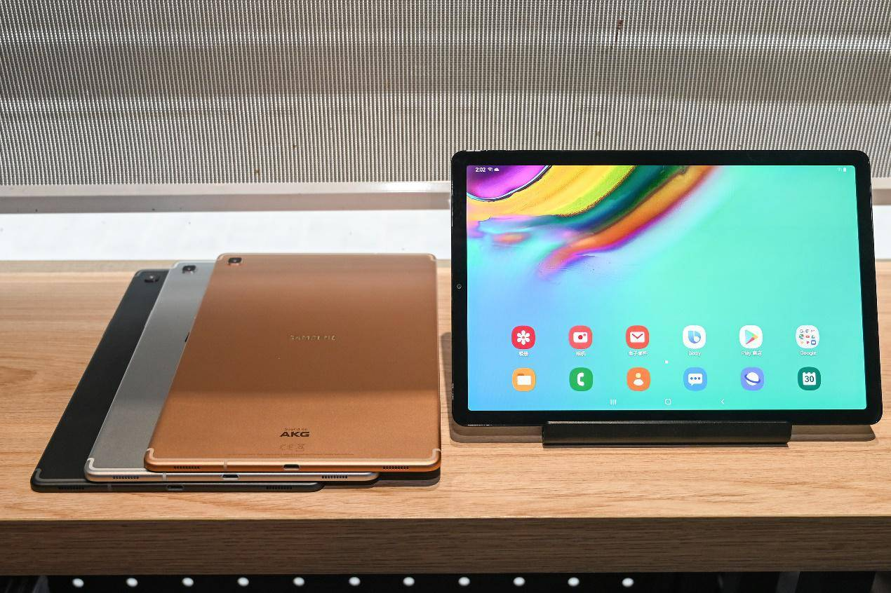 三星Galaxy Tab S5e 6月14日正式开售,即刻升级你的娱乐体验
