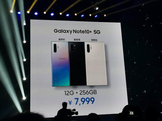 12GB+256GB 三星Galaxy Note 10 5G国行首发