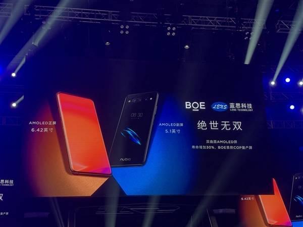 双曲屏努比亚Z20登场 屏占比超100%