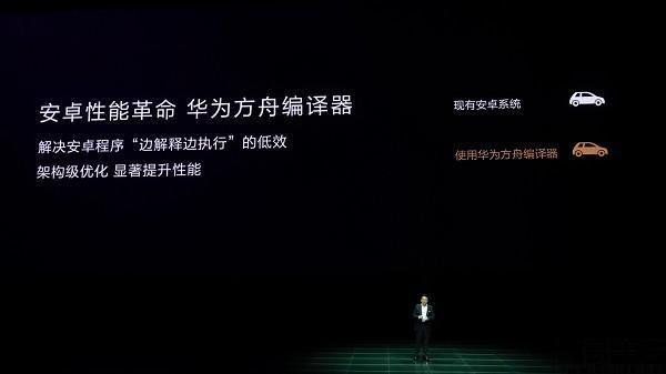 国产手机的福音,华为方舟编译器正式开源!