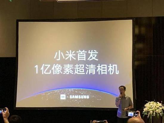 6400万像素Redmi将首发,1亿像素在路上