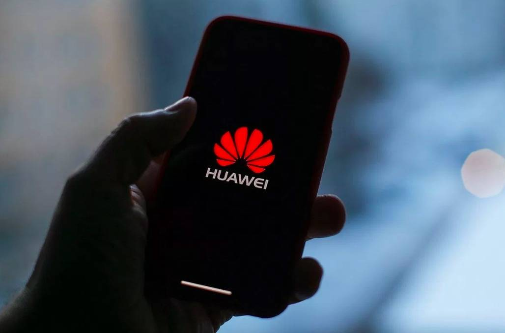 Huawei 正式推出最新作业系统 HarmonyOS
