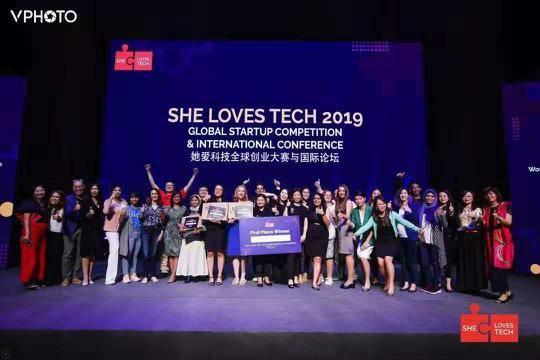 全球最大女性创业大赛在京落幕:她爱科技于其开赛第五年为科创公司筹集过亿美元资金