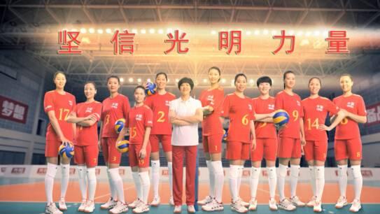 看中国女排打球,那叫一个爽