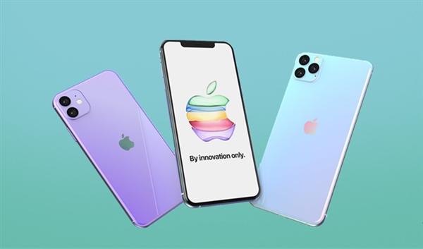 iPhone11系列预热 5400元起售