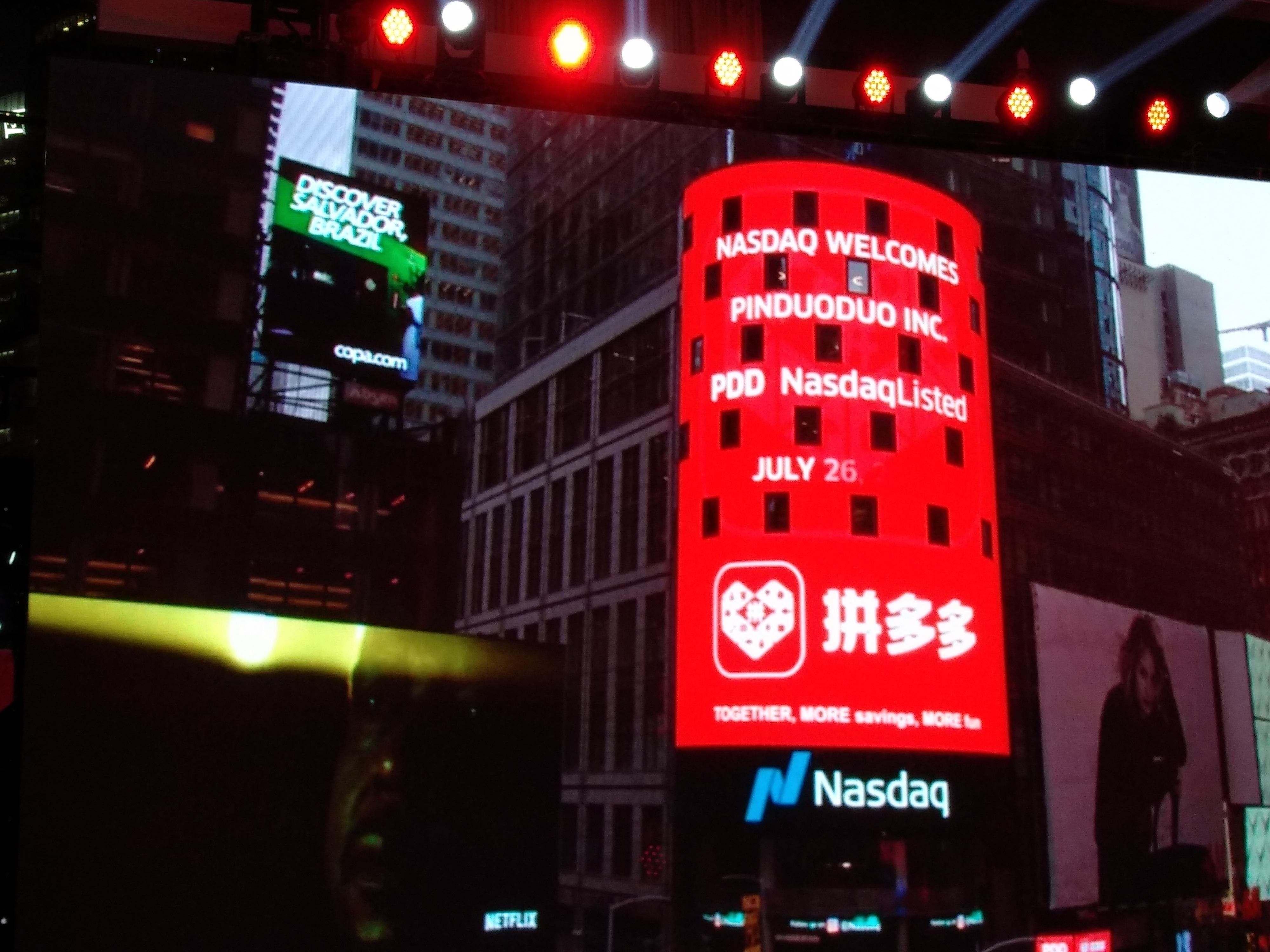 拼多多成上海最大互联网公司,一大法宝曝光,近5亿人都觉得真香