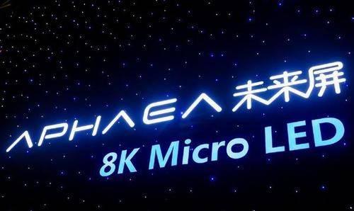 在家就能看IMAX,康佳未来屏888万元来袭!