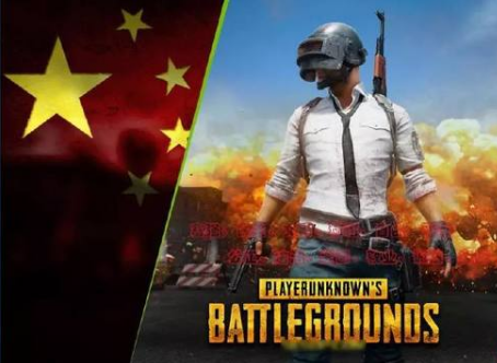 凛冬难熬:中国《绝地求生》联赛第一年小结