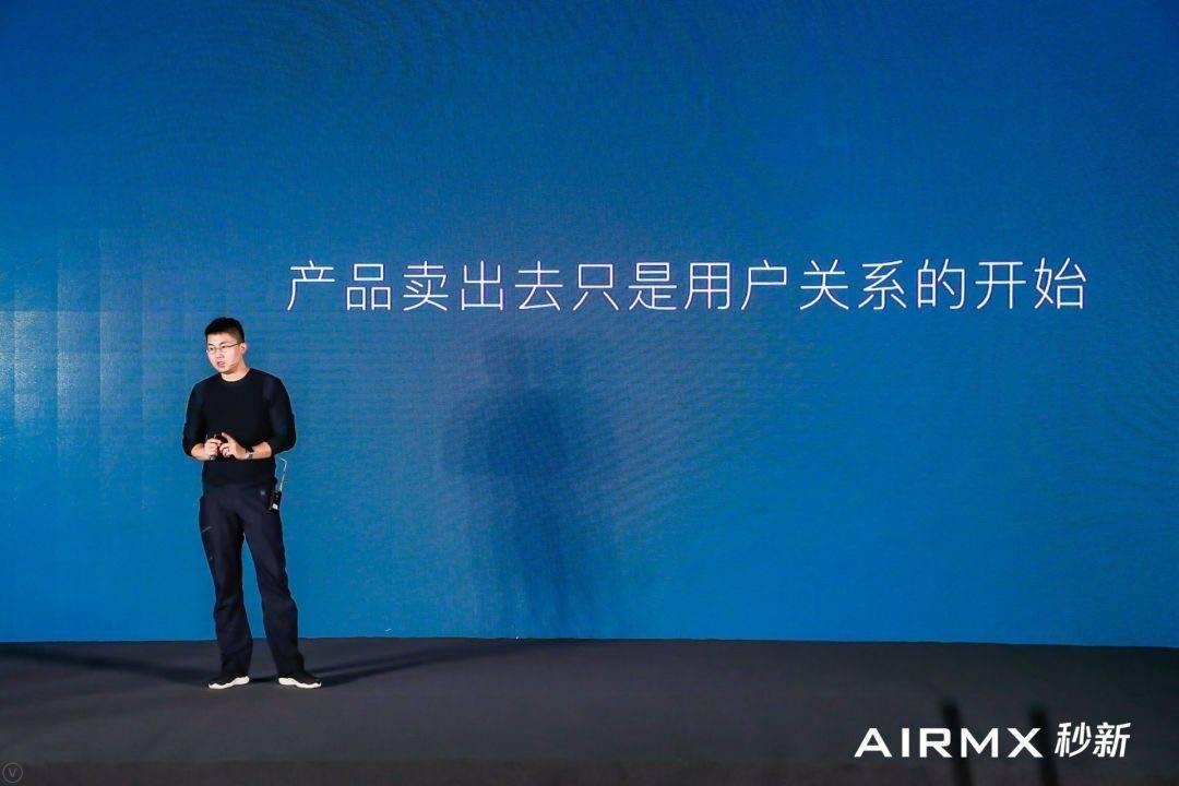 高性能零污染:AIRMX秒新无污染加湿器诞生