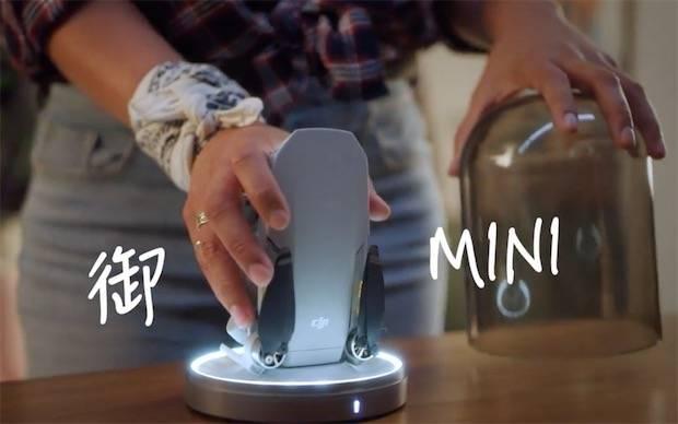 在神州数码体验了一把大疆御 Mavic Mini,真香现场!