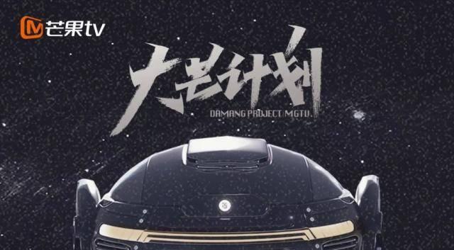 """联动芒果TV爆款综艺,""""大芒计划""""为网红KOL赋能再升级"""