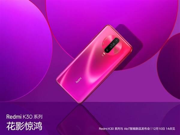1999元的5G手机,小米Redmi K30 5G开启预售!