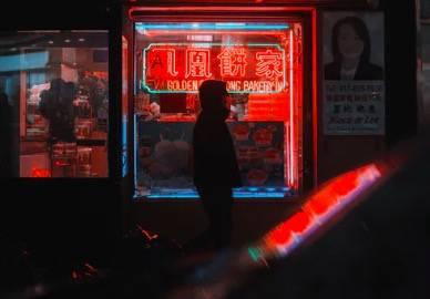 """滨州市携手京东云与AI实现足不出户的""""口罩自由"""""""
