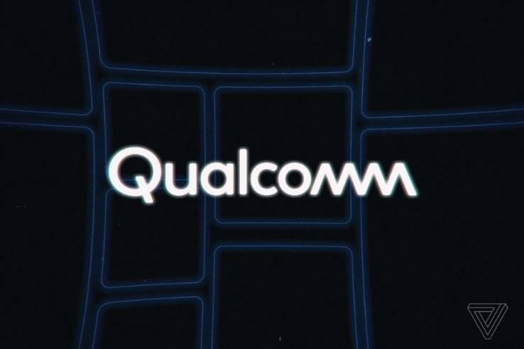 高通宣布新款骁龙768G 5G处理器