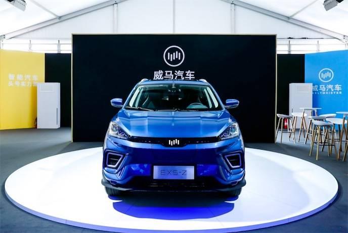 威马EX5-Z亮相京城,潮流新车引爆主流