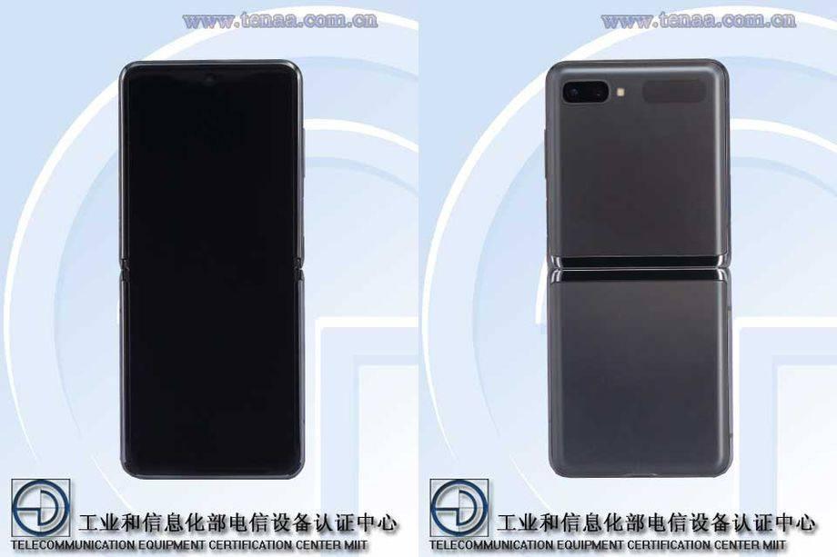 中国监管机构公布了三星5G Galaxy Z Flip泄露的首张图片