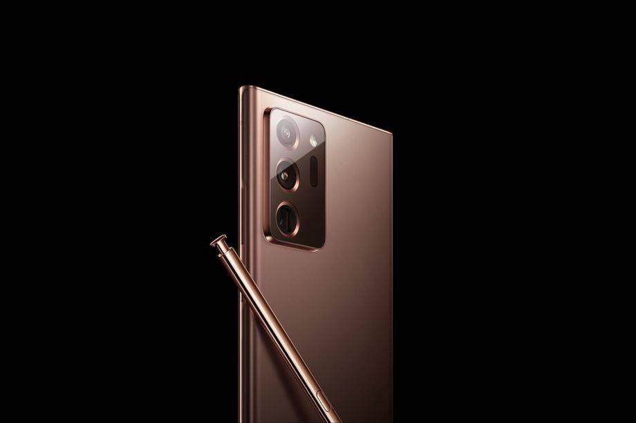 Galaxy Note 20 Ultra似乎在三星自己的网站上泄露