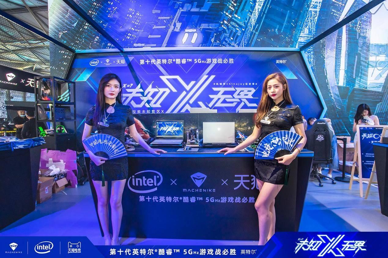 2020机械师笔记本CJ狂欢季,年度电竞新品F117-X强势首发
