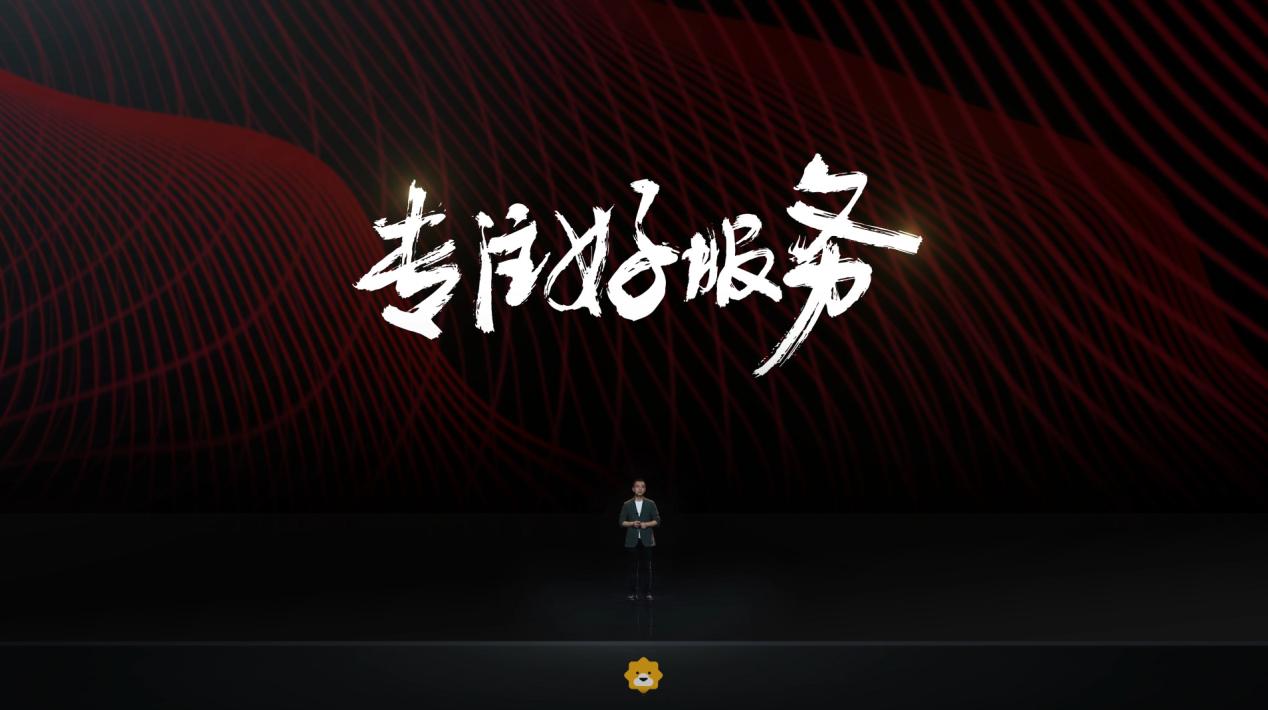 """苏宁易购悟空榜:818的""""消费风向标"""""""