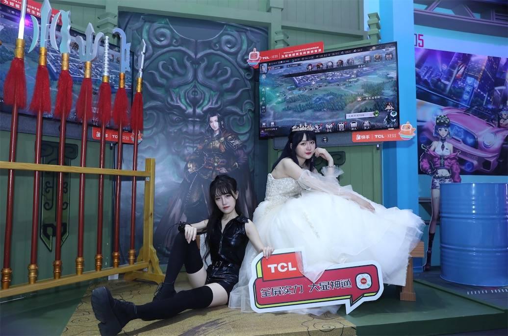 "TCL""包场""UDE&ChinaJoy,带你玩转未来新科技"