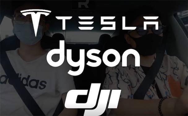 【科技PRO】试驾特斯拉Model 3长续航:这位新秀真豪横