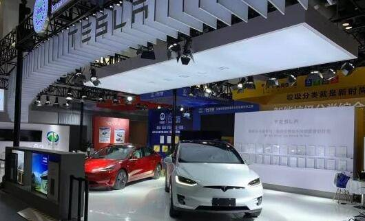 特斯拉参加2020年中国国际服务贸易交易会