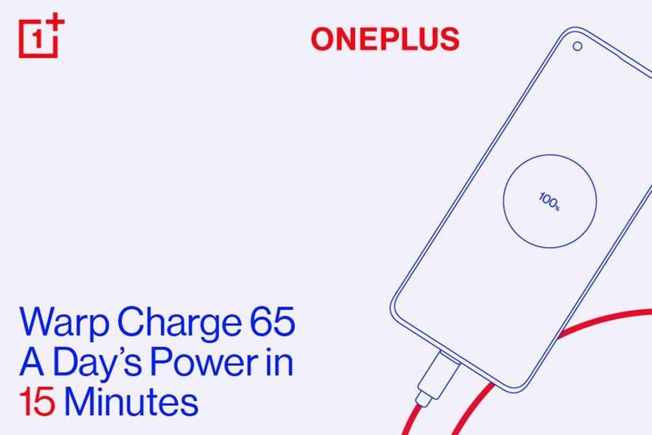 官方消息:一加8T支持65W快速充电