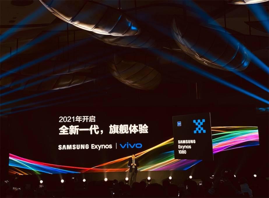 三星推出首款5nm移动处理器Exynos 1080 具备旗舰级性能