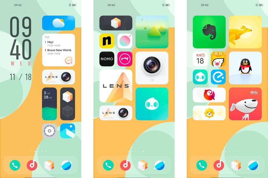 Vivo宣布彻底重新设计OriginOS Android皮肤