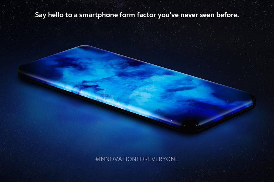 小米的新概念手机的四边都有瀑布式显示