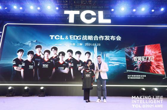 """视野全开,硬核Carry!""""电竞神装""""TCL游戏智屏C9惊艳发布"""