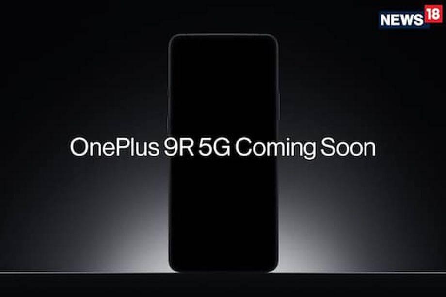 一加首席执行官宣布将推出第三款更便宜的手机一加9R