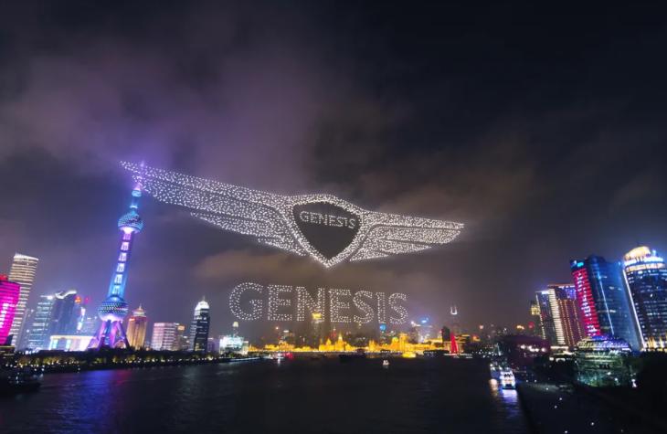 捷尼赛思Genesis品牌之夜活动的无人机秀,创造了新的吉尼斯纪录