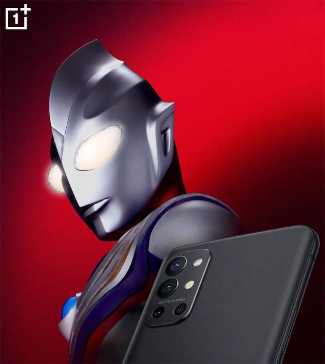 一加手机跨界携手迪迦奥特曼,将于4月15日发布全新品质旗舰
